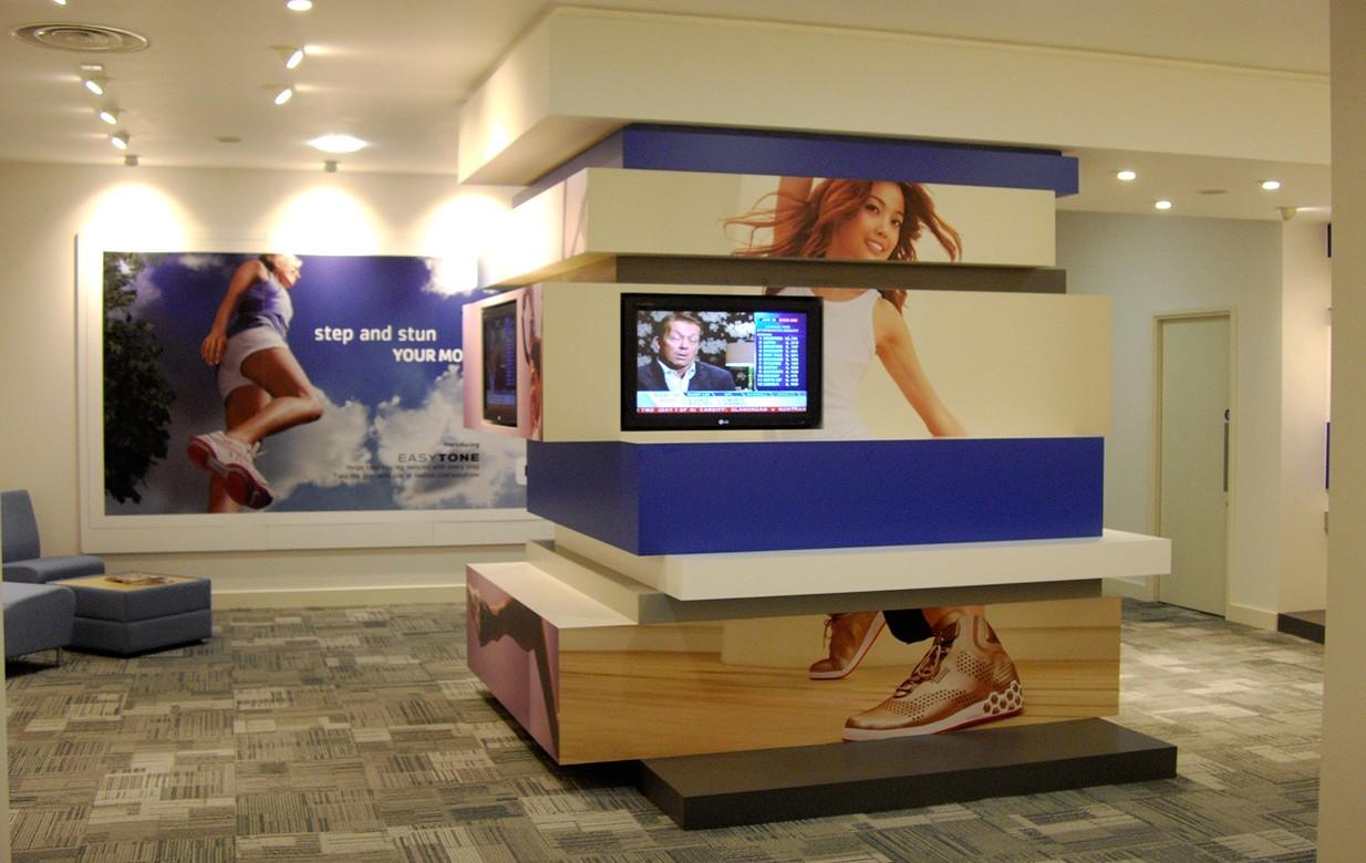 Adidas & Reebok HQ